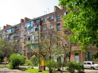 Краснодар, улица Урицкого, дом 6. многоквартирный дом