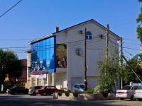 Краснодар, салон красоты Сакура, Абинский переулок, дом 1