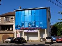 Krasnodar, beauty parlor Сакура, Abinsky alley, house 1