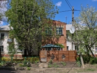 Krasnodar, Mekhanicheskaya st, house 6/2. Apartment house