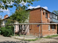 Krasnodar, Mekhanicheskaya st, house 8/1. Apartment house