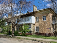Краснодар, улица Механическая, дом 10. многоквартирный дом