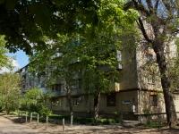 Краснодар, улица Механическая, дом 16. многоквартирный дом