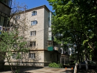Krasnodar, Mekhanicheskaya st, house 18. Apartment house