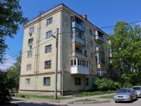 Krasnodar, Mekhanicheskaya st, house 33. Apartment house