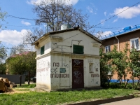 Krasnodar, Mekhanicheskaya st, service building