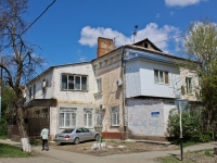Krasnodar, Grazhdanskaya st, house 1. Apartment house