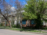 Krasnodar, Grazhdanskaya st, house 2. Apartment house