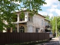 克拉斯诺达尔市, Grazhdanskaya st, 房屋 5. 公寓楼