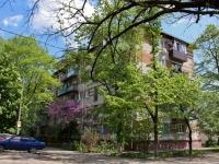 Краснодар, улица Юннатов, дом 14А. многоквартирный дом