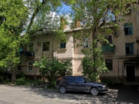 Krasnodar, Yunnatov st, house 17. Apartment house