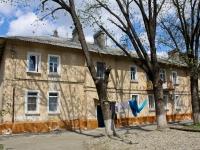 Краснодар, улица Юннатов, дом 21. многоквартирный дом