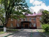 Краснодар, улица Юннатов, дом 23. органы управления