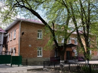 Krasnodar, Yunnatov st, house 23. governing bodies
