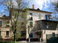 Krasnodar, Yunnatov st, house 25. Apartment house