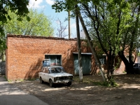 Краснодар, улица Юннатов. офисное здание