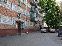 Krasnodar, Klinicheskaya st, house 1. Apartment house