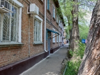 Krasnodar, Klinicheskaya st, house 5. Apartment house
