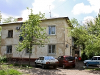 Krasnodar, Klinicheskaya st, house 10/1. Apartment house