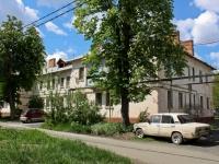 Краснодар, улица Клиническая, дом 12. многоквартирный дом