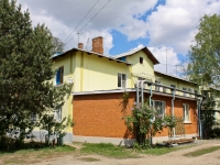 Krasnodar, Klinicheskaya st, house 14/1. Apartment house