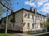 Краснодар, улица Клиническая, дом 14. многоквартирный дом