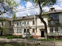 Krasnodar, Klinicheskaya st, house 14. Apartment house