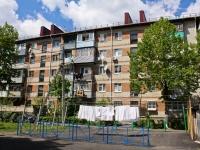 Краснодар, улица Клиническая, дом 18. многоквартирный дом