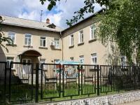 Краснодар, улица Клиническая, дом 19. детский сад №68