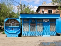 Krasnodar, Klinicheskaya st, Social and welfare services