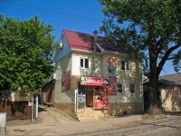 Краснодар, улица Садовая, дом 5. салон красоты Янина