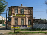 Krasnodar, st Sadovaya, house 6. multi-purpose building