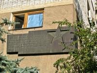 Краснодар, улица Кирова, дом 9. больница Краевой клинический госпиталь для ветеранов войн