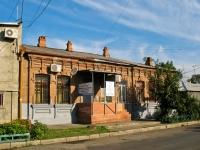 Краснодар, улица Кирова, дом 21. многоквартирный дом