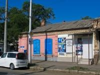克拉斯诺达尔市, Kirov st, 房屋 91. 写字楼