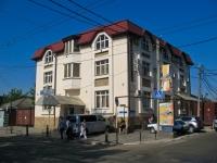 Краснодар, улица Кирова, дом 99. офисное здание