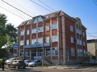 Краснодар, улица Кирова, дом 126. офисное здание