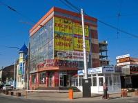 Краснодар, Кирова ул, дом 139