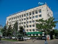 Krasnodar, st Tramvaynaya, house 1/1. office building