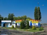 Krasnodar, st Tramvaynaya, house 2А/10. store