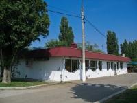 Krasnodar, cafe / pub Королевская охота, Tramvaynaya st, house 2А/20