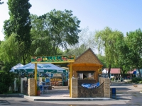 Krasnodar, cafe / pub Феникс, Tramvaynaya st, house 2А/8
