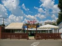 "Krasnodar, cafe / pub ""Ивушка"", Tramvaynaya st, house 2А/9"