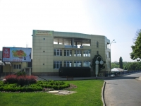 Krasnodar, Tramvaynaya st, house 2Б. office building