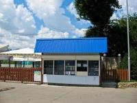 Краснодар, улица Трамвайная. магазин