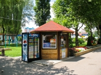 Krasnodar, st Tramvaynaya. store