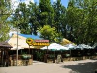 Krasnodar, st Tramvaynaya. cafe / pub