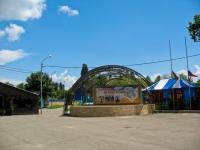 Krasnodar, st Tramvaynaya. festival place