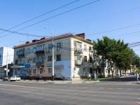 Краснодар, улица Базовская, дом 167. многоквартирный дом
