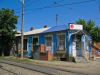 克拉斯诺达尔市, Karasunskaya Naberezhnaya st, 房屋 1. 商店